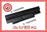 Батарея ACER 11.1V 5200mAh Packard Bell DOT S2