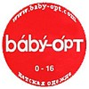 """Оптово-розничный интернет-магазин детской одежды """"Baby-opt.com"""""""