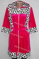Женский велюровый халат на замке, розовый
