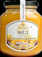 Мёд Подсолнечниковый (450 г)