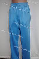 Женские спортивные штаны голубые