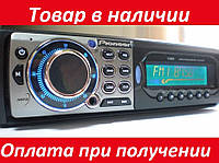 Автомагнитола pioneer 1060 в Украине отправка со склада
