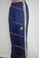 Женские спортивные штаны синие