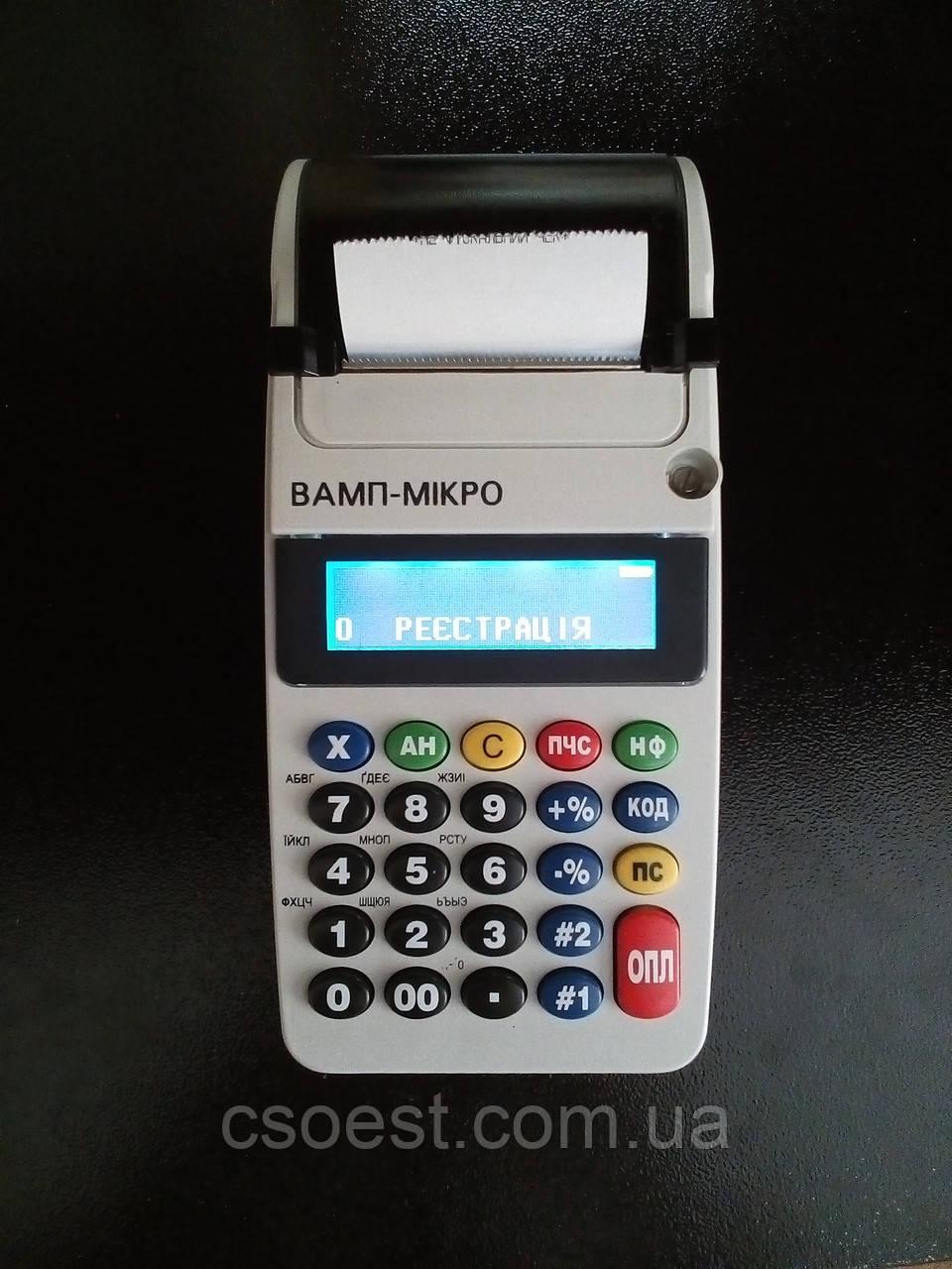 Кассовый аппарат ВАМП-МІКРО