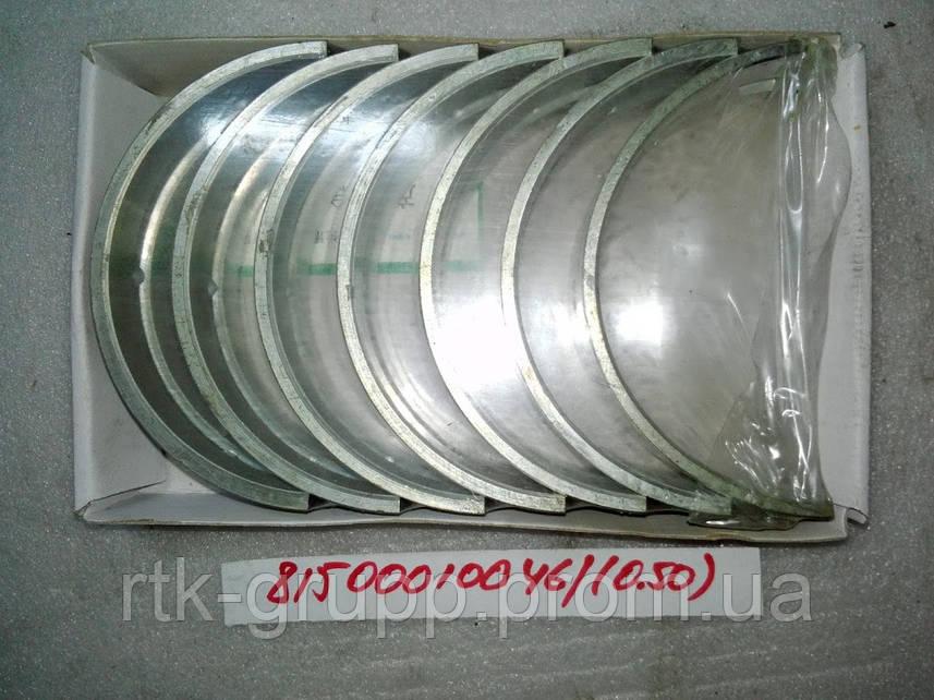 Комплект вкладышей коренных двигателя WD615 #81500010046