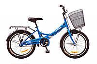 """Велосипед 20"""" Formula SMART 14G рама-13"""" St синий с багажником зад St, с крылом St, с фонарём 2017"""