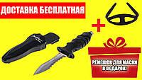 Нож подводной охоты Marlin Abordazh Stainless Steel