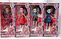 Кукла Monster High, 2021 (4 вида) шарнирные, фото 1