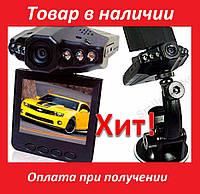 Видеорегистратор  Dvr-H198 в Украине