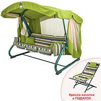 Садовые качели «Алиса» + кресло-качалка в подарок