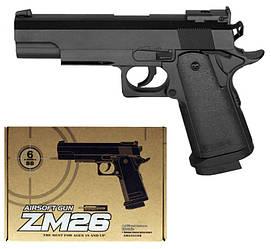 Пистолет ZM26 Метал