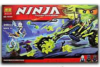 "Конструктор Ninja  Нинзяго. 10395 ""Засада на мотоцикле"" 298 деталей"