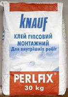 Knauf Перлфикс