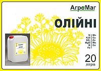 Комплексное удобрение хелатное ,АгроМаг олійні