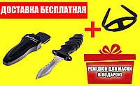 Нож подводного охотника Marlin Stroporez Stainless Steel