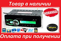 Автомагнитола Sony DEH-1083А- USB, SD, FM