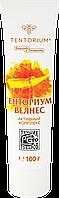 Активный комплекс ТЕНТОРИУМ-Велнес (100 г)