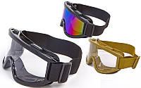 Мотоочки/очки тактические MS 908: 3 цвета, акрил + пластик