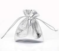 Мешочек подарочный парча 7х9.золотистый или серебристый на ваш выбор