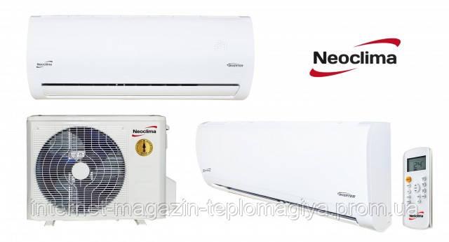 Доступный кондиционер Neoclima Therminator 2.0 ( -15 C ) NS/NU-09AHEIw
