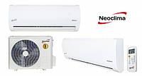 Доступный кондиционер Neoclima Therminator 2.0 (-15 C ) NS/NU-18AHEIw