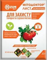 Биопрепарат Фитодоктор ЛИСТ, 20 гр Энзим-Агро