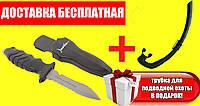 Нож подводника Marlin Pacific Titanium