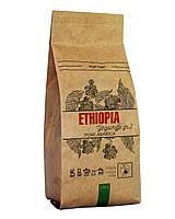 Кофе в зернах моносорт Ethiopia Sidamo gr.4 (Эфиопия) 250 г
