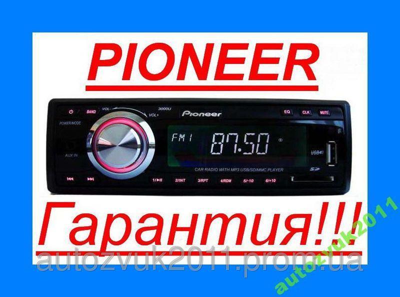 Автомагнитола PIONEER 3019U 4Х50В Быстрая доставка