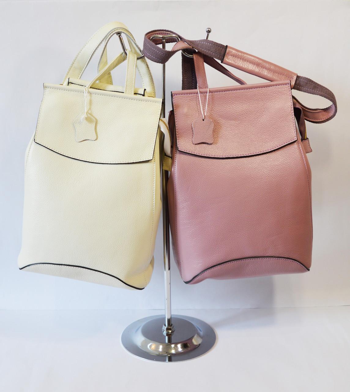Рюкзак женский 83003