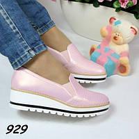 Туфли женские на танкетке розовые 929