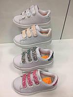 Детские кроссовки для девочек рр.25-30
