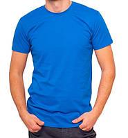 Синяя футболка мужская спортивная летняя без рисунка приталенная трикотажная хб (Украина)