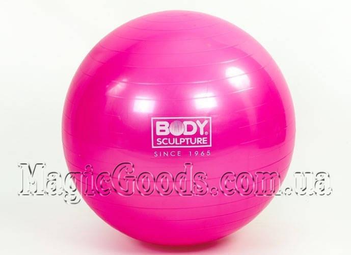 Фитбол. Мяч для фитнеса гладкий глянцевый 55см Body Sk