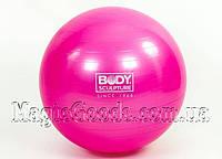 Фитбол. Мяч для фитнеса гладкий глянцевый 55см Body Sk, фото 1