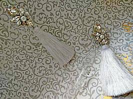 Свадебные  серьги -кисти