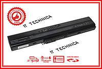 Батарея ASUS N82JG N82JQ N82JV P42 11.1V 4400mAh