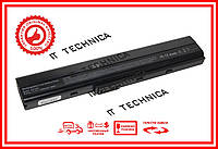 Батарея ASUS K62 K62F K62J K62JR 11.1V 4400mAh