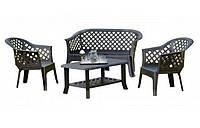 Комплект садовый Veranda set антрацит (кресло - 2 шт, лавочка - 1 шт, стол - 1 шт)
