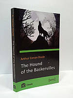 ИнЛит КМ Класика (англ) Конан Дойл Собака Баскервилей The Hound of the Baskervilles