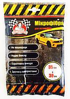 Салфетка из микрофибры для автомобиля