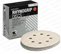 Шлифовальные диски Ø125 Р 180