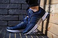 Мужские кроссовки Adidas Climacool ADV (Адидас Климакул) Синий