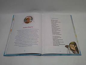 Хрестоматія сучасної літератури для читання в 1, 2 класах Стус Видавництво Старого Лева, фото 2