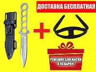 Нож скелетного типа BS Diver Skeleton