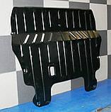Защита картера двигателя и кпп Volvo (Волво) XC60 2008-, фото 2