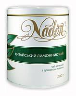 Чай зеленый рассыпной с добавками ТМ Nadin Китайский лимонник 200 г