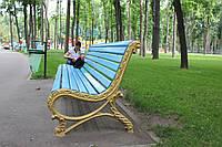 Скамья садово-парковая №2