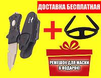 Нож для дайвинга и подводной охоты BS Diver Shark Dent; в пластиковых ножнах