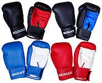 Боксерские перчатки Senat 8 унций